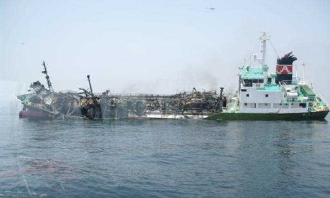 Japaneses oil tanker after explosion