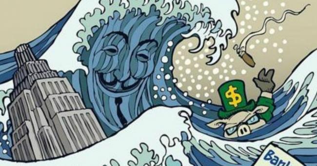 Flood Wall Street