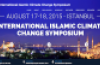 International Islamic Climate Change Symposium