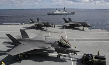 F-35 Lightning Jets on HMS Queen Elizabeth in October 2019. Photograph: Kyle Heller/MoD Crown Copyright/PA