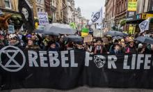 Extinction Rebellion - Rebel for Life