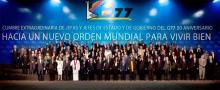 Group of 77 June 2014 in Bolivia