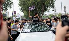 protest against a chemical plant in China