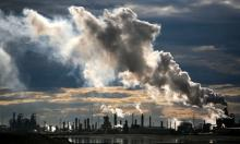 Syncrude at For McMurray