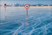 The ice on vast Lake Baikal was too thin or non-existent even in February and March, forcing the cancellation of a number of events. Picture: eastland.ru