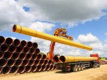 PIPELINE_MANAGER/wikimedia commons